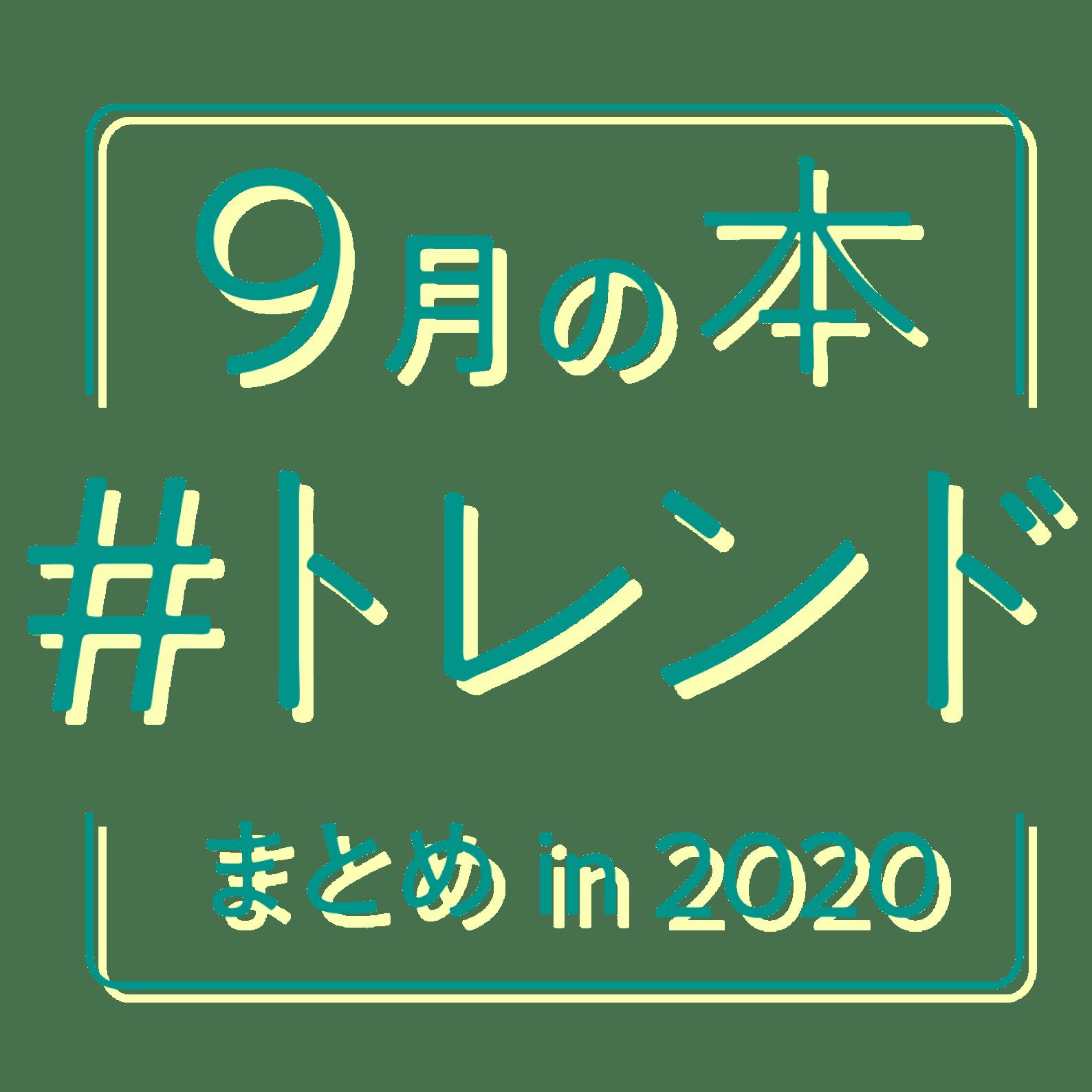 おすすめ カズ 2020 レーザー 本